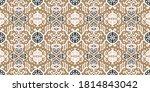 tribal vector ornament....   Shutterstock .eps vector #1814843042