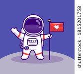 astronaut landing on moon...   Shutterstock .eps vector #1815201758