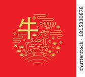 chinese new year 2021 banner... | Shutterstock .eps vector #1815330878