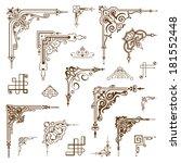 vintage frames elements | Shutterstock .eps vector #181552448