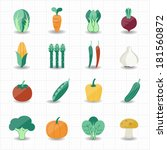 vegetables icons | Shutterstock .eps vector #181560872