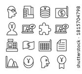 business line icons vector set | Shutterstock .eps vector #1815704798