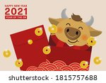 happy chinese new year greeting ...   Shutterstock .eps vector #1815757688
