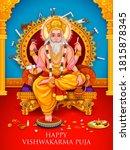illustration of hindu god... | Shutterstock .eps vector #1815878345