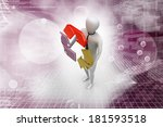 3d man with recycling sign | Shutterstock . vector #181593518