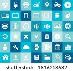 trendy flat design big server... | Shutterstock .eps vector #1816258682