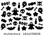 set of halloween icon black... | Shutterstock .eps vector #1816258838