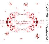 beautiful ornate merry... | Shutterstock .eps vector #1816383212