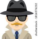 vector emoticon illustration of ... | Shutterstock .eps vector #1816576232