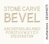 stone carve bevel alphabet and... | Shutterstock .eps vector #181694075