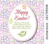 floral seamless pattern... | Shutterstock .eps vector #181709048