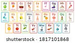 kids abc cards. letter study... | Shutterstock .eps vector #1817101868