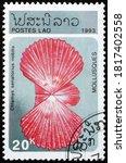 Laos   Circa 1993  A Stamp...