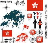 Vector Of Hong Kong Set With...