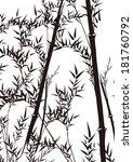 graphic pattern    Shutterstock .eps vector #181760792
