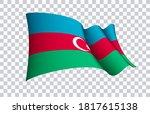 azerbaijan flag state symbol...   Shutterstock .eps vector #1817615138