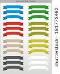 set of vector ad ribbons  ... | Shutterstock .eps vector #181773482