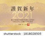 the year 2021  year of the ox ... | Shutterstock .eps vector #1818028505
