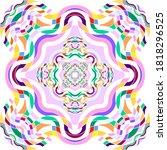 Symetrical Motif Pattern...