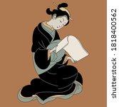 Sitting Japanese Girl Reading...