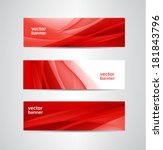 set of vector abstract wavy red ... | Shutterstock .eps vector #181843796