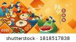 illustration of cute asian... | Shutterstock . vector #1818517838