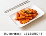 Korean Rice Cake Stick With...
