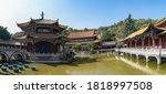 Kunming   May 18  Yuantong...
