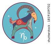 capricorn zodiac sign. template ... | Shutterstock .eps vector #1819109702