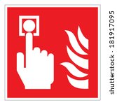 fire alarm call point | Shutterstock .eps vector #181917095