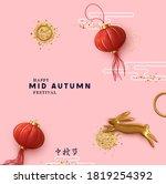 the mid autumn festival is...   Shutterstock .eps vector #1819254392