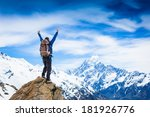 winner   success concept. hiker ... | Shutterstock . vector #181926776