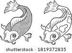 gold line koi fish vector for... | Shutterstock .eps vector #1819372835