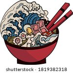 traditional japanese ramen and... | Shutterstock .eps vector #1819382318