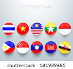 southeast asia flag icon   aec  ... | Shutterstock .eps vector #181939685
