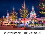 Moscow At Christmas. Holiday In ...