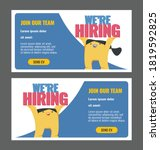 we are hiring  web banners set. ...   Shutterstock .eps vector #1819592825