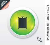 battery fully charged sign icon....