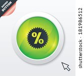 discount percent sign icon....
