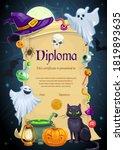 Diploma Certificate Vector...