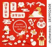 new year's card illustration... | Shutterstock .eps vector #1819932608