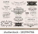 calligraphic design elements | Shutterstock . vector #181994786