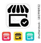 shop check icon.