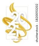 vector illustration  happy new... | Shutterstock .eps vector #1820053202
