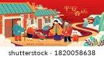 illustration of chinese new... | Shutterstock .eps vector #1820058638