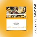 vector business card | Shutterstock .eps vector #182033942