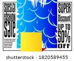 comic book fashion sale social...   Shutterstock .eps vector #1820589455
