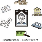 think about inheritance after... | Shutterstock .eps vector #1820740475