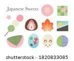 japanese  colorful sweets icons ... | Shutterstock .eps vector #1820833085