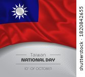 taiwan happy national day...   Shutterstock .eps vector #1820842655